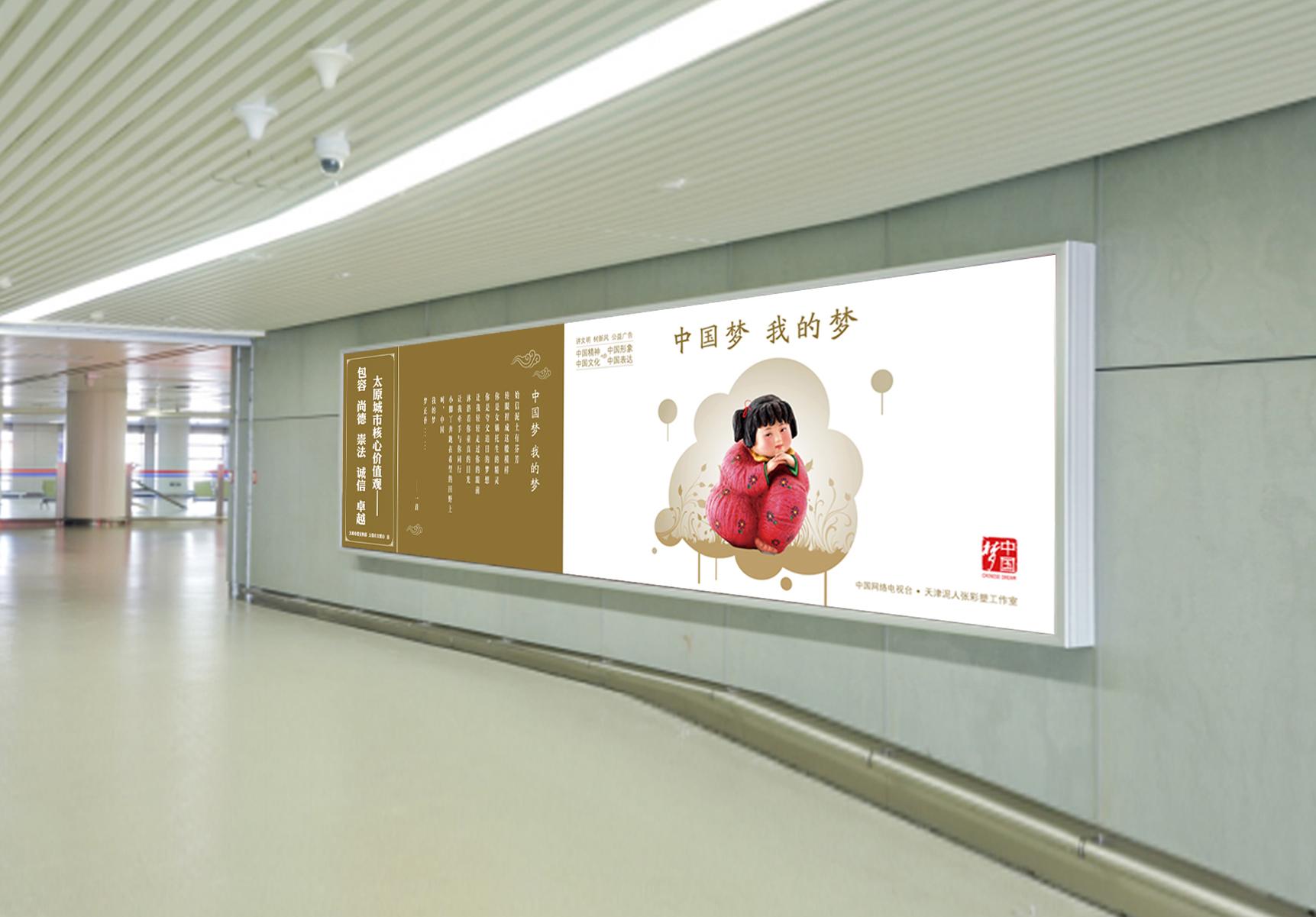 太原武宿机场T1…