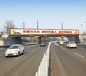 大同路跨线桥面…