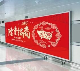 太原武宿机场T2…